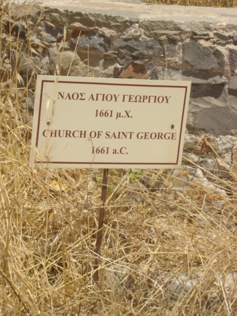 The Church sign, Spinalonga (c) Sherri Matthews 2014