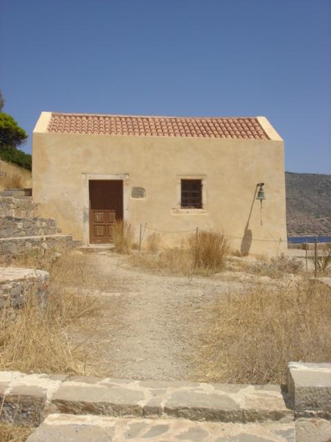The Church of St George Spinalonga, Crete, 2008 (c) Sherri Matthews
